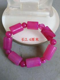 传世天然粉红玛瑙手串