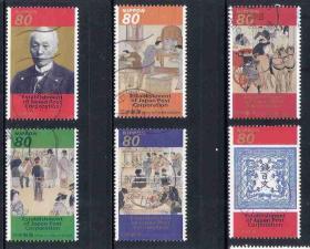 日邮··日本邮票信销·樱花目录编号C2031日本邮政史回顾· 2007年 民营会社成立纪念邮票 6枚全