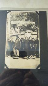 老照片 一战后要求取消不平等条约的市民和学生们