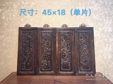 花梨木八仙四扇屏,保存完整,雕工精致细腻,装饰精品。