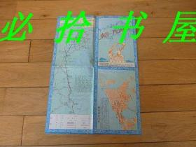 南昌—庐山交通旅游图