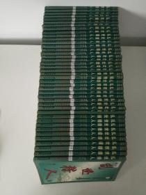 乱世猎人(全41册)