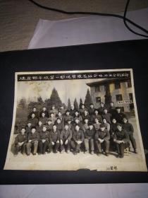 煤炭部干校第一期地质队长班全体师生合影留念