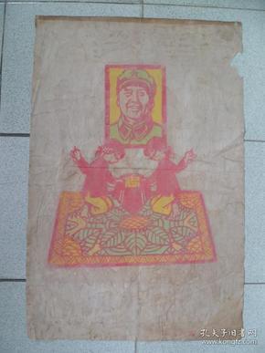 文革红卫兵绘制的----木刻版画毛主席头像-3