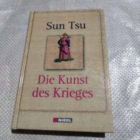 德语版 Die Kunst des Krieges 孙子兵法