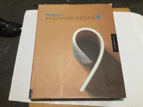 The Best of Brochure Design 9 2006 最佳宣传册设计 英语原版