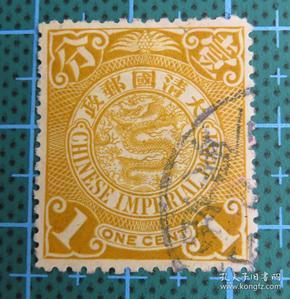 大清国邮政--蟠龙邮票--面值壹分--销邮戳广东始兴--(多墨细线)