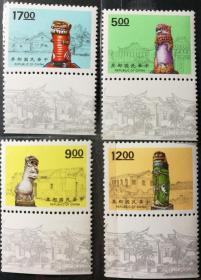"""台湾邮票:1994年专332""""金门风狮爷""""邮票(4枚套,全,带下边)-"""