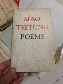 毛主席诗词英文(28开精装1976年一版一印)