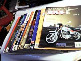 摩托车信息 2001年第1.2.3.4.5.6.7.8.9.10.11.12期[共12本合售,第3期无前后封面]