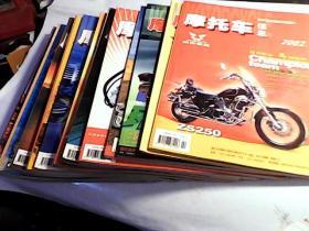 摩托车信息 2002年第1.2.3.4.5.6.7.8.9.10.11.12期[共12本合售]