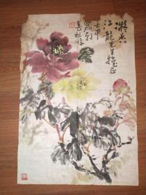 曾宓、赵延年先生弟子,国家高级美术师湖州画家刘祖鹏作品两件:国画(凝香)一副(68X46厘米)+书法一副(100X34厘米)