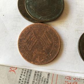 中华民国二年 四川造币厂造 200文 031