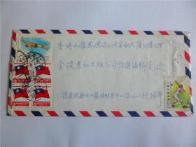 B0537诗之缘旧藏,台湾老生代诗人张效愚上世纪精品诗观手迹1页,附原寄封,照片2张