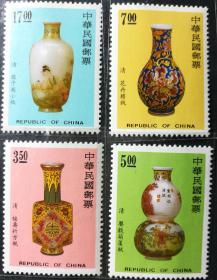 """台湾邮票:1992年专306""""故宫玻璃胎珐琅器""""邮票(4枚套,全)-"""