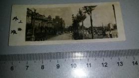 1957外滩照片型小贺卡