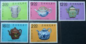 """台湾邮票:1991年专288""""故宫名壶""""邮票(5枚套,全)-"""