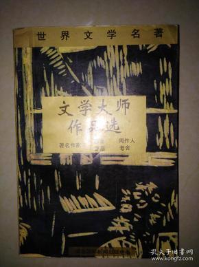 中文字幕免费无线观看
