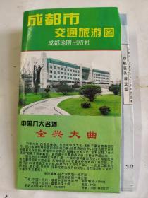 成都市交通旅游图(1966年)