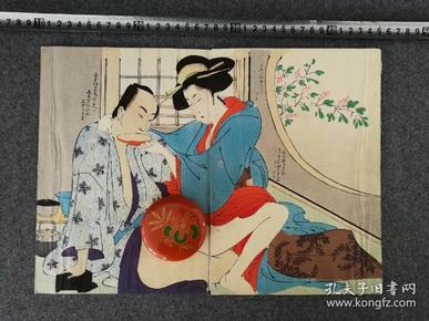 日本浮世绘老版画(二)