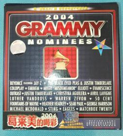 2004葛莱美的喝彩【广东美卡】
