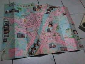 95最新版武汉市交通旅游指南