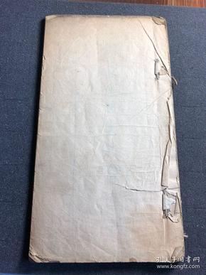 清代道教题材古籍 手写符咒《玄机密运通灵然会真君》  照片版800,绝世好书