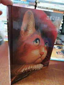 穿靴子的猫:凯迪克大奖绘本系列