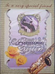 怀旧珍藏 香味信纸 1本 可作新年 情人节 心意礼物!