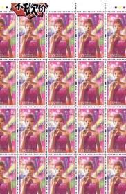 梅艳芳 25张整版邮票
