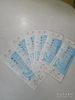 杭州市体育俱乐部娱乐中心体育舞蹈厅赠劵8张