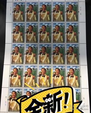 罗文 2005年邮票 25张整版