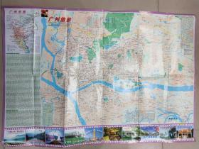广东省旅游交通图   1998年版