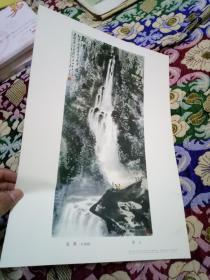 年画宣传画:龙潭 (唐云  )、西湖(钱瘦铁)、 松雉 (王雪涛)、东风朱霞(郭味蕖)