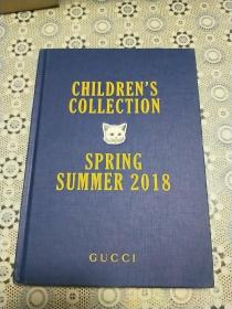 CHILDREN'S COLLECTION SPRING SUMMET 2018   GUCCI(孩子们的集合  2018年春夏,硬精装,品相甚佳,孔网孤本)