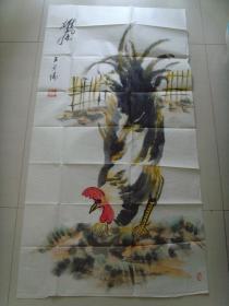 王景涛:画:雄风(带信封)