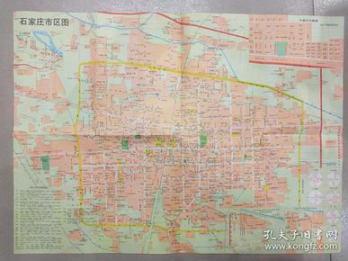石家庄市交通旅游图     1996年版