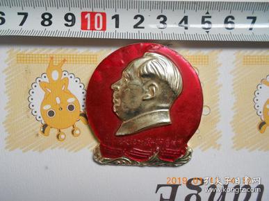 毛主席像章1(毛主席在安庆畅游长江十周年纪念)
