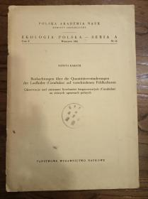 ekologia polska - seria a (波兰生态学 波兰语)