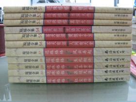 瓊瑤全集(51-61) 還珠格格全三部共11冊