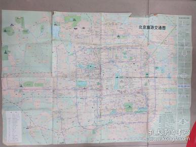 北京交通旅游图   1999年1月