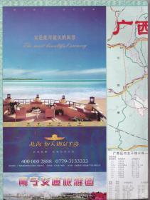 南宁交通旅游图