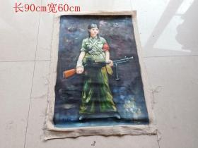 名人红卫兵人物油画一幅2