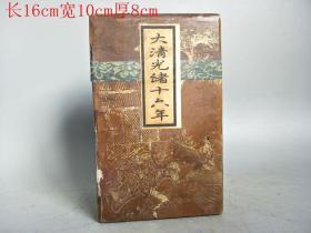 乡下收的清代原封漆器盒