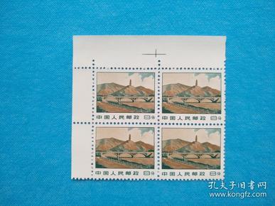 文普 宝塔山   4方连 直角边 1个(新邮票)