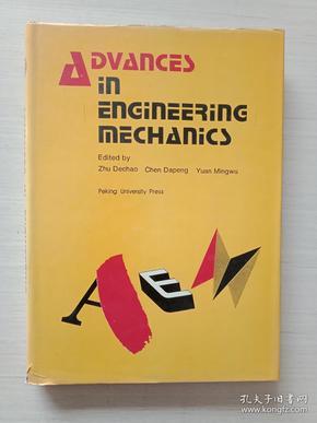 ADVANCES IN ENGINEERING MECHANICS【书衣稍有破损,书品见图,介意慎拍】