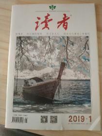 读者【2019.1癌后余生】