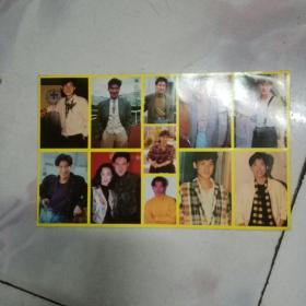 早期 明星粘贴纸(尺寸:25×15)张学友一整张