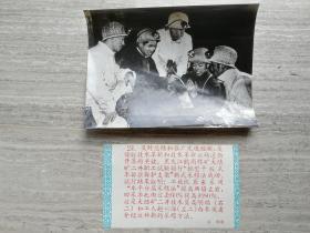 大跃进老照片《黑龙江鹤岗煤矿职工--水平分层采煤法》高明福,技术革命,1960年