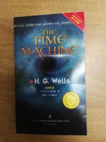 The Time machine  时间机器(英文版)